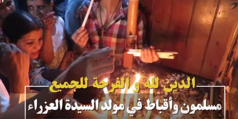 الدين لله والمولد  للجميع .. مسلمين وأقباط في كنيسة العذراء الاثرية بمسطرد  (فيديو)