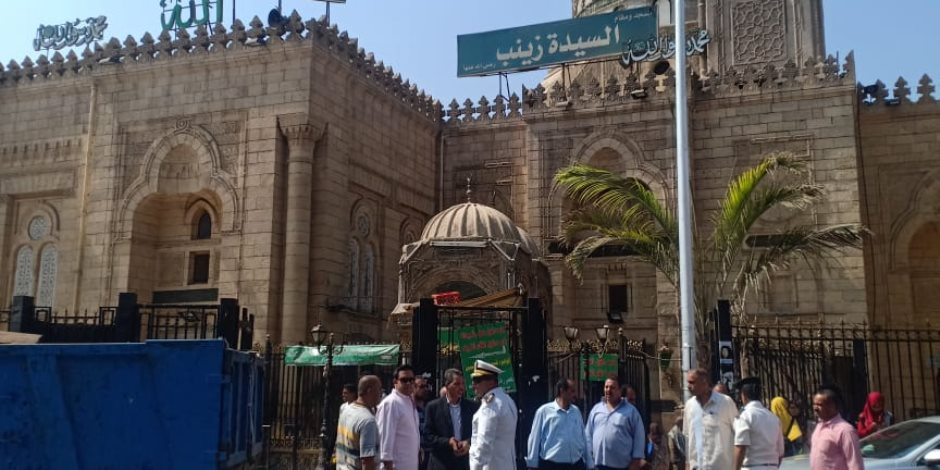 استجابة لـ(صوت الأمة).. حملة أمنية مكبرة لرفع الاشغالات والتجاوزات في محيط مسجد السيدة زينب