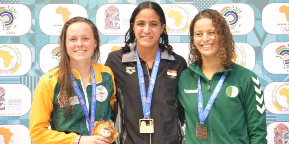 تعشق المكرونة بالصوص الأحمر.. لقطات من حياة بطلة السباحة المصرية هانيا مورو (صور)