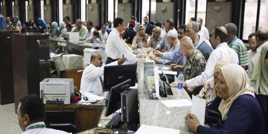 اليوم.. بدء رد أموال شهادات قناة السويس إلى حسابات العملاء
