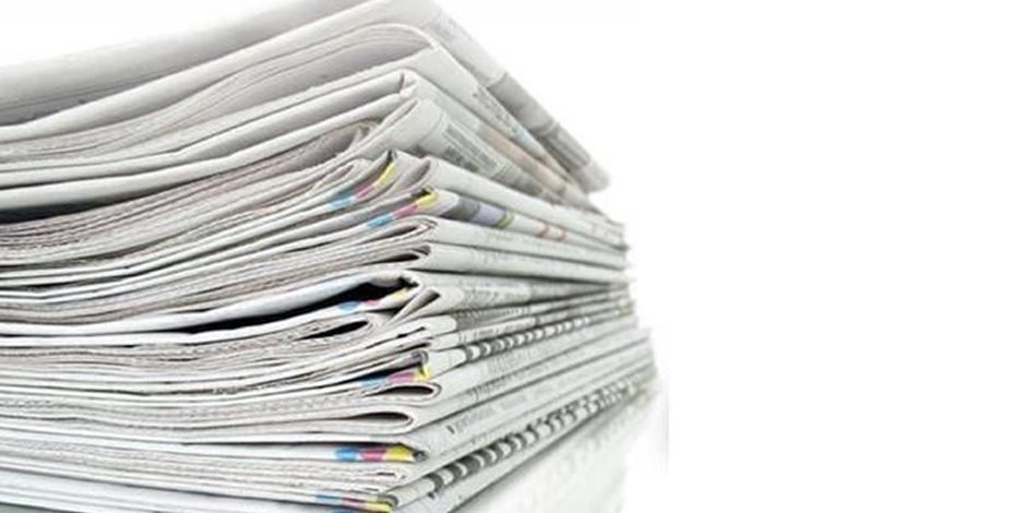 أحداث لبنان والعراق الأبرز.. ماذا قالت صحف الخليج الخميس؟