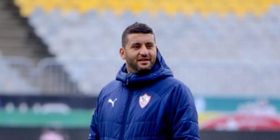 كيف يحسم الزمالك كأس مصر أمام بيراميدز؟.. أمير عزمي يجيب
