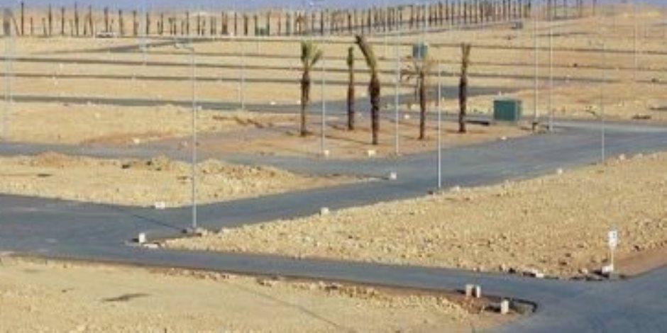 طريقة حجز قطعة أرض من أراضي وزارة الإسكان في المدن الجديدة
