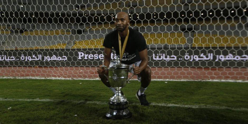 شيكابالا يحقق لقب كأس مصر للمرة الرابعة في تاريخه بعد فوز الزمالك على بيراميدز