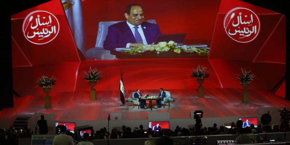 """""""اسأل الرئيس"""".. 4 أسئلة جريئة أجاب عنها السيسي بشفافية في مؤتمر الشباب السابق (فيديو)"""