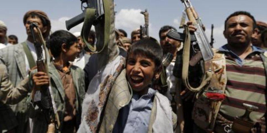 18 ألف طفل يحملون السلاح في اليمن.. ملاحقات دولية للحوثيين
