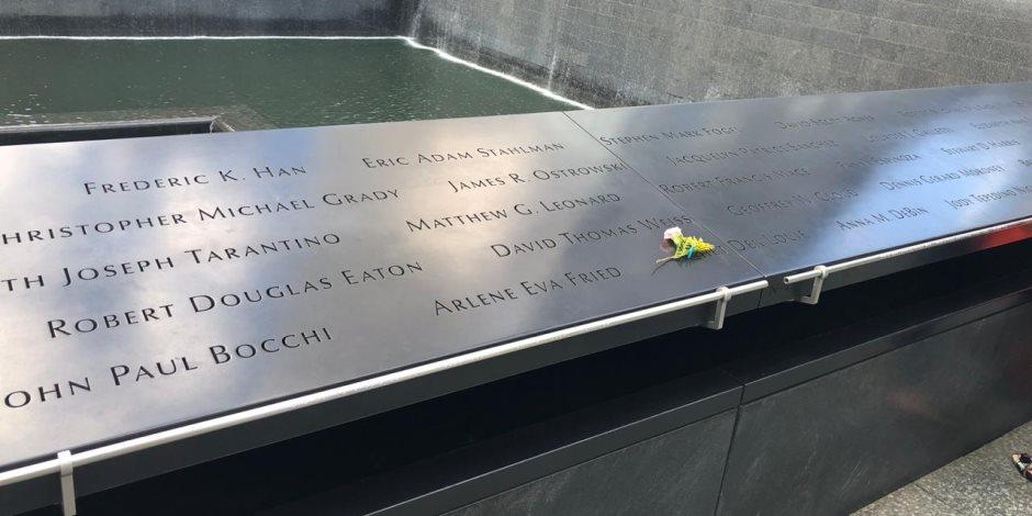 زيارات مدرسية ولوحة بأسماء الضحايا.. هكذا تخلد أمريكا ذكرى 11 سبتمبر