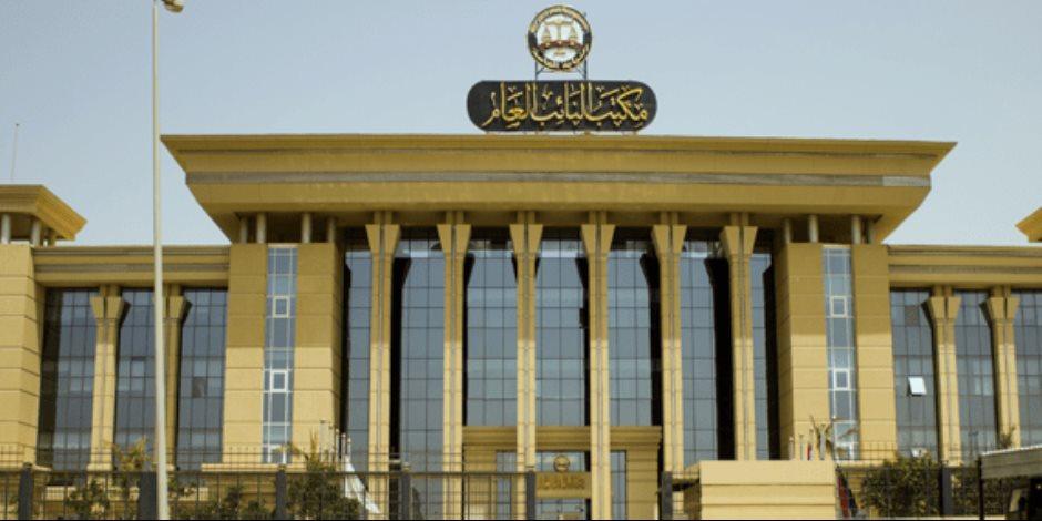مراحل لاتنسى.. تاريخ منصب النائب العام في مصر