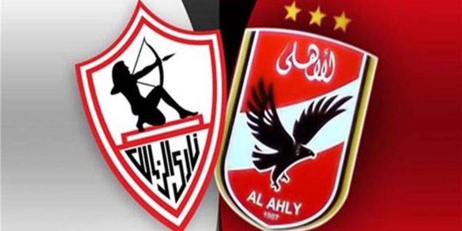 تعرف على مباريات الدوري المصري من الأسبوع الأول إلى الأخير
