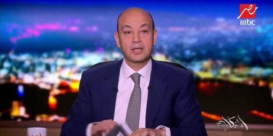 وصلة بكاء من عمرو أديب على رحيل رجاء الجداوي: «أفكر في اعتزال المهنة بعدها»