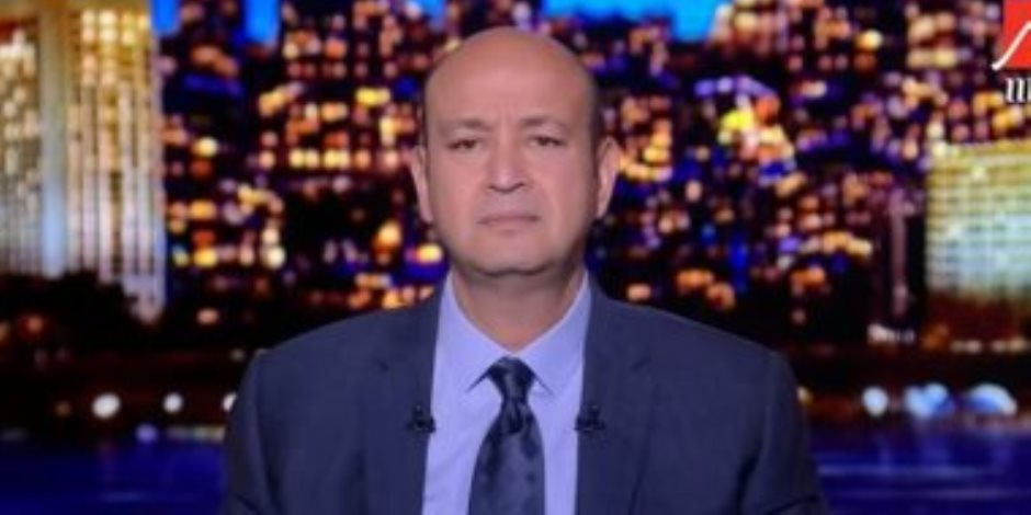 عمرو أديب: محمد علي تافه وبقى شخص ممل ومتكرر (فيديو)