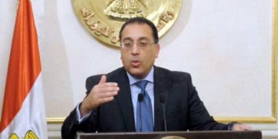 اشتكي وأنت في البيت.. شركة غاز القاهرة تستقبل شكاوى المواطنين الكترونيا