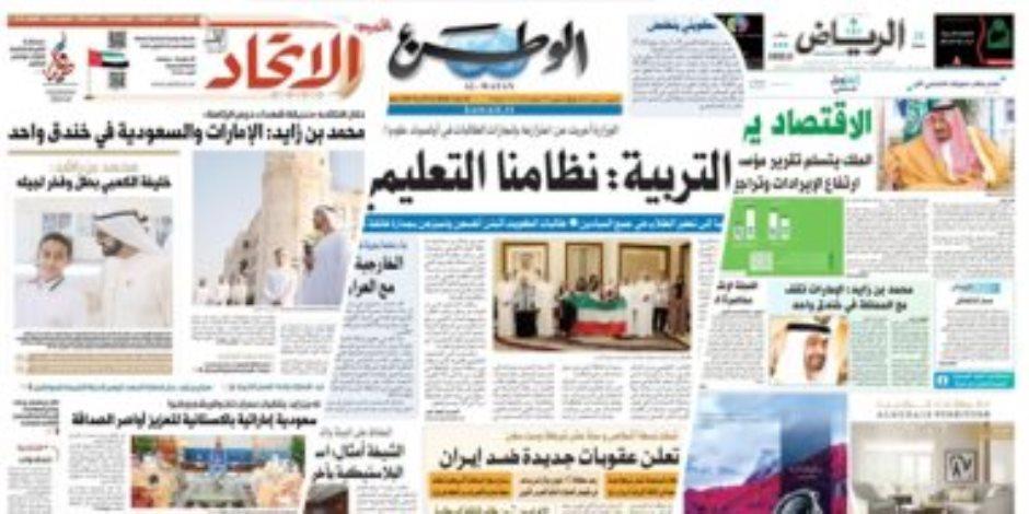 مقالات صحف الخليج اليوم.. هل يصبح الذكاء الاصطناعي بديلا لعضو البرلمان؟