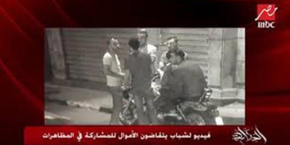 عمرو أديب يكشف بالفيديو: مقاولون يدفعون أموالا لأشخاص مقابل التظاهر في التحرير