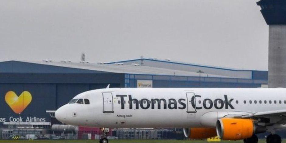 توابع «بريكست» على بريطانيا تتوالي.. انهيار «توماس كوك» أقدم شركة سفر بالعالم
