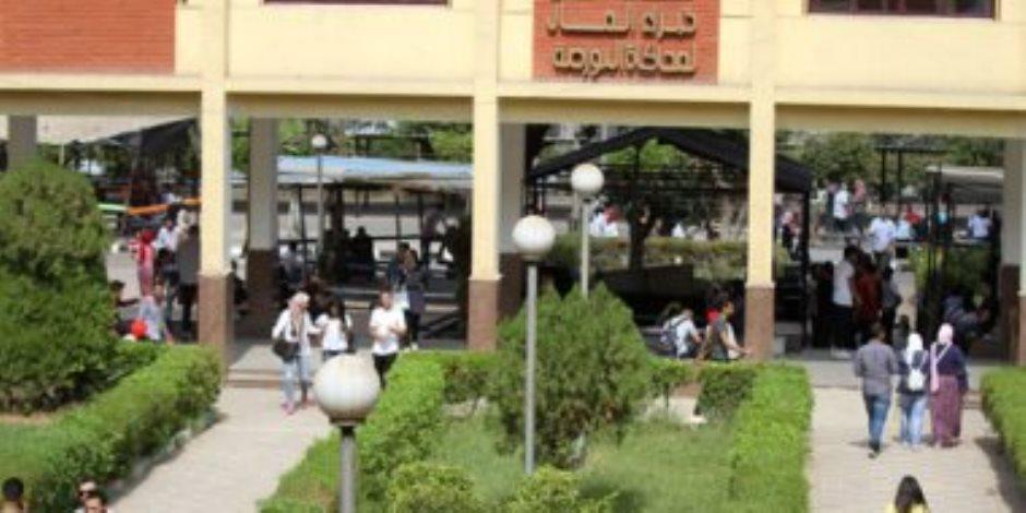 تحليل المخدرات وإقرار بعدم الزواج.. شروط قبول الطلاب بالمدن الجامعية لـ «عين شمس»