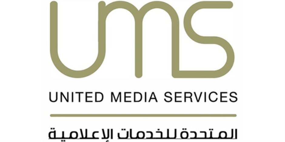 المتحدة للخدمات الإعلامية تكشف عن تعاقدات جديدة