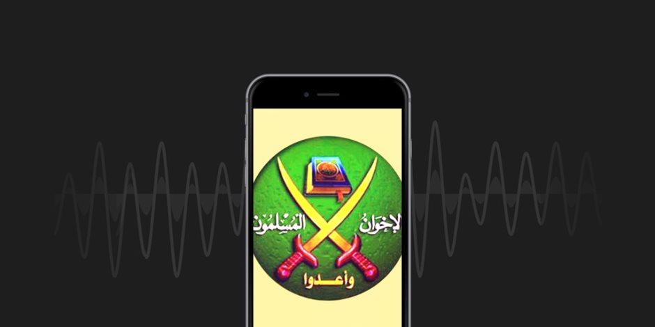 خلايا الإخوان لفبركة التقارير.. تغيير في استراتيجيات تعامل الإرهابية مع الدولة المصرية