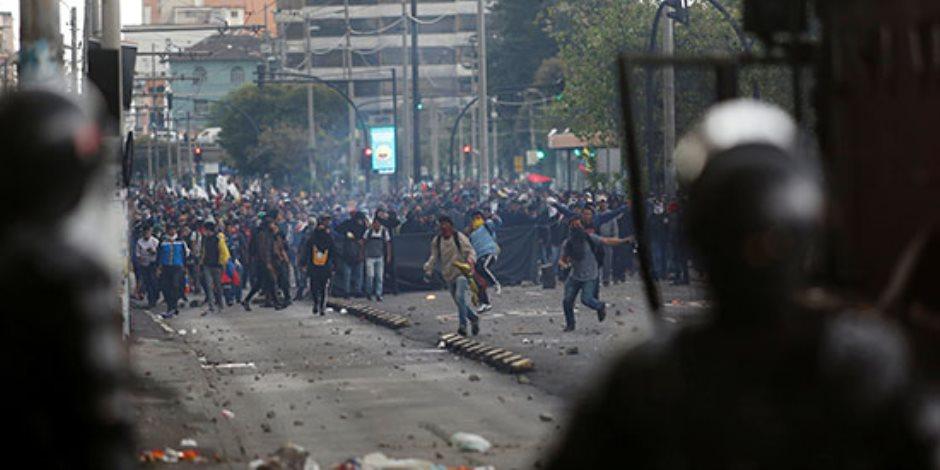جولة في صحف العالم.. تواصل الاحتجاجات بالإكوادور بسبب خفض دعم الوقود (صور)