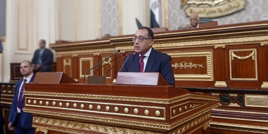 رئيس الوزراء أمام البرلمان: وفقا للتعاريف الدولية مصر دخلت مرحلة الفقر المائي