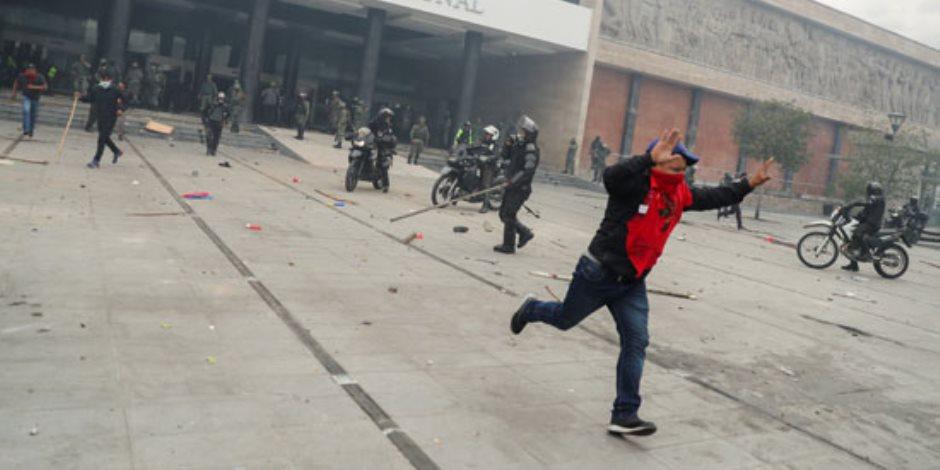 جولة في صحف العالم.. استمرار أعمال الشغب في الإكوادور احتجاجا على إجراءات التقشف