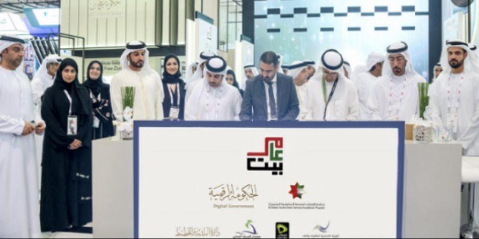 من 14 إجراء إلى 3 خطوات.. هكذا اختصرت الإمارات رحلة بناء المساكن