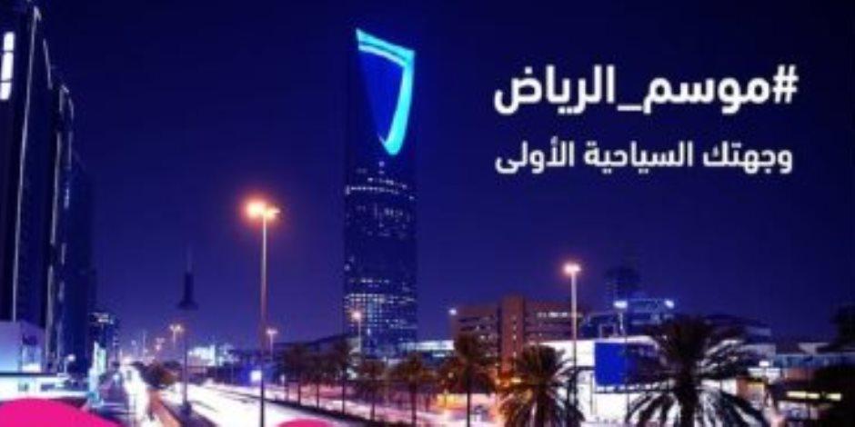 """""""موسم الرياض"""" يزين السعودية وسط توقعات باستقطاب 20 مليون زائر """"صور"""""""