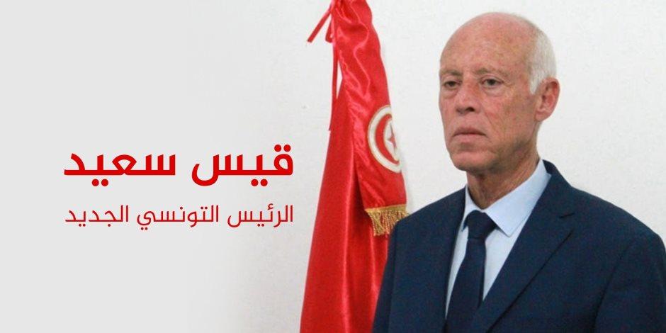رئيس تونس الجديد في سطور ..  فقية دستوري وشارك في تعديل ميثاق جامعة الدول