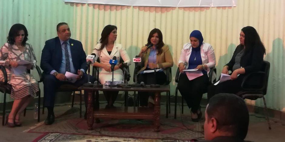 التجمع: مشروع قانون المشروعات الصغيرة يهدف لتمكين المرأة اقتصاديًا