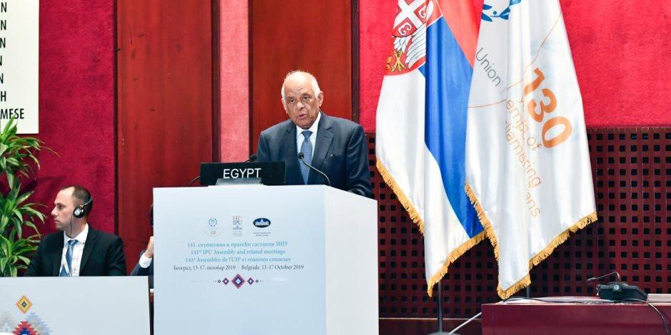 علي عبد العال يلقي كلمة أمام الجمعية العمومية لاتحاد البرلمان الدولي