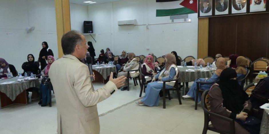 ورش تدريبية حول الوقاية من التنمر لأطفال مخيم الإمارات للاجئين في الأردن