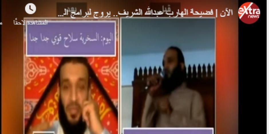 المنافق عبدالله الشريف.. أيام مرسي: السخرية حرام.. واليوم: سلاح قوي (فيديو)