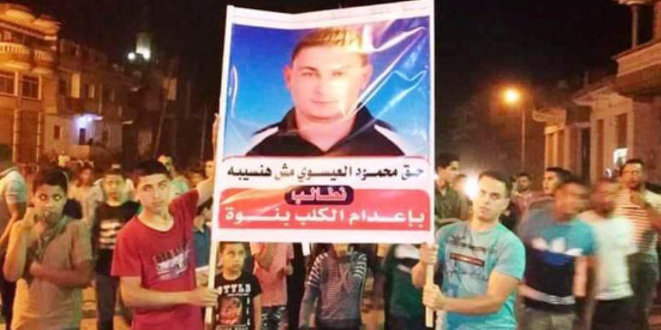 قصة ضحية الشهامة في كفر الشيخ: تدخل لفض مشاجرة فلقى مصرعه (صور)