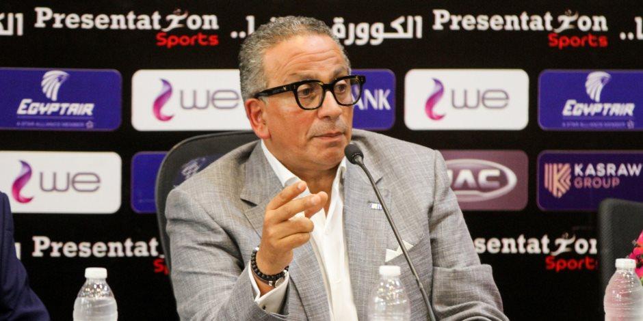 أول بيان من الاتحاد المصري لكرة القدم بخصوص انتظام مسابقة الدوري الممتاز