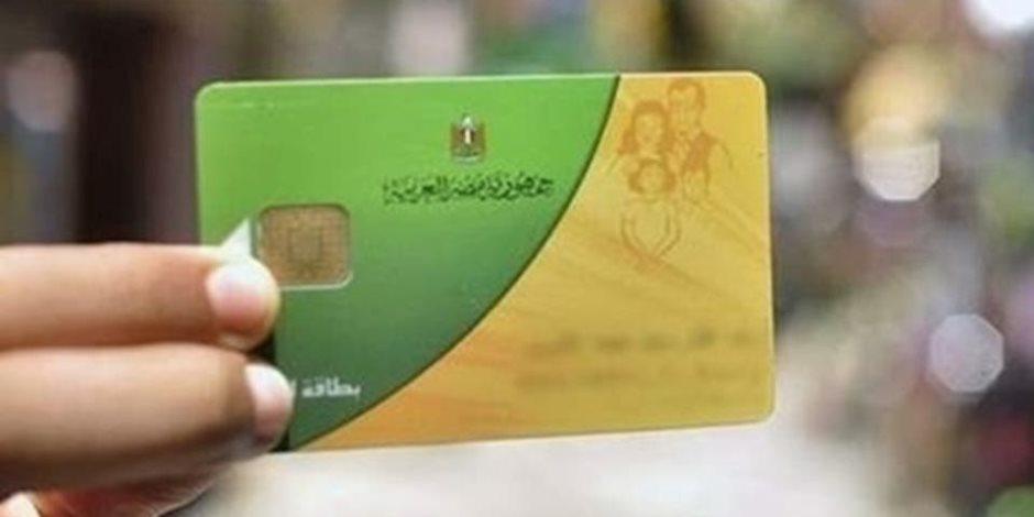 ثلاث مفاجآت سارة للمواطنين قدمتها وزارة التموين