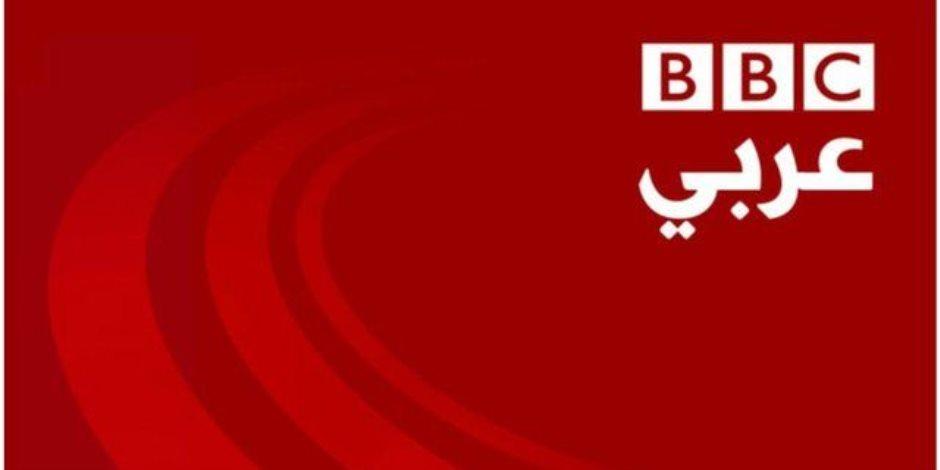 بعد تقرير «زوروا مصر».. هل تصالح BBC «القاهرة»؟