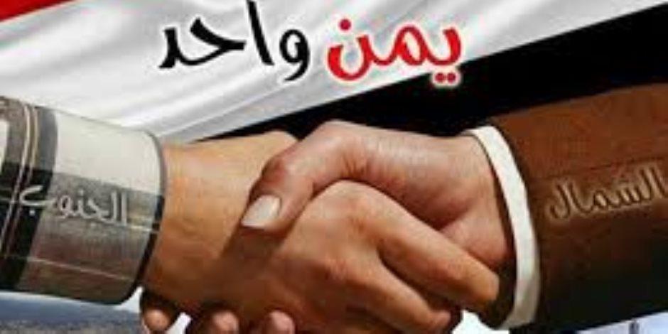 فرقاء اليمن يتحدون ضد الحوثيين
