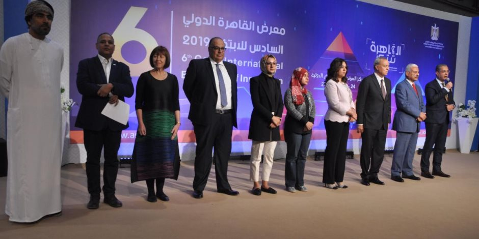محافظة الجيزة تحصد جائزة عاصمة مصر للابتكار 2019 (صور)