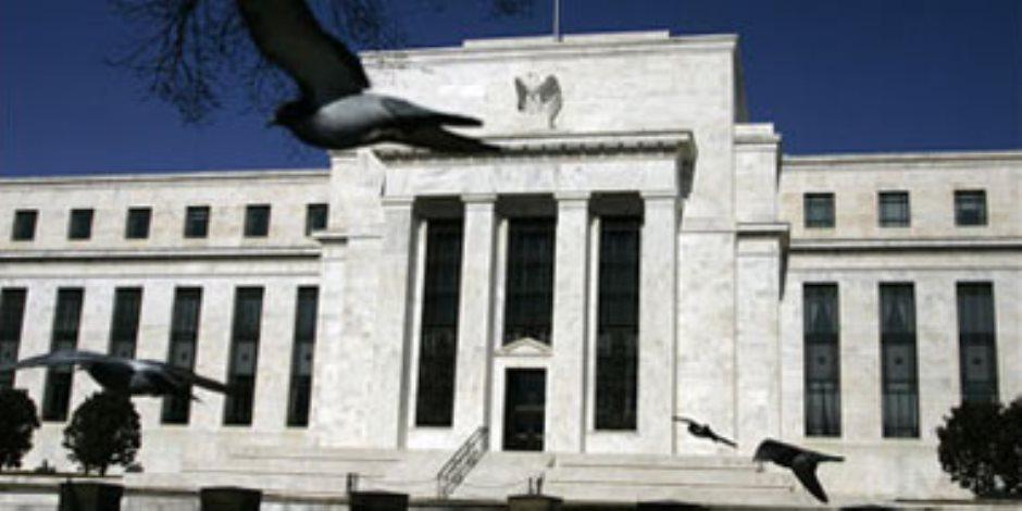 البنك المركزى الأمريكى يخفض الفائدة للمرة الثالثة هذا العام