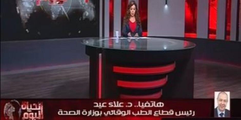 رئيس الطب الوقائى: مصر خالية من الوباء ومن أفضل الدول فى تطعيمات الأطفال