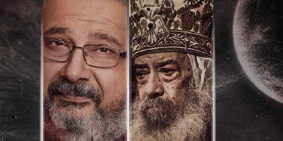 """بين مواقفه القومية وإقحامه في السياسة.. """"بابا العرب"""" يثير الجدل في الشارع القبطي"""