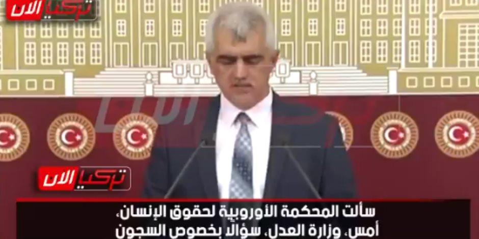 معارض تركي: المحكمة الأوروبية لحقوق الإنسان تحقق مع تركيا لتدهور أوضاع المساجين  (فيديو )
