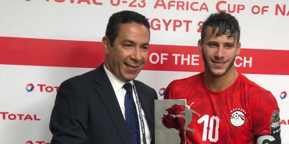 رمضان صبحي أفضل لاعب في مباراة مصر أمام غانا في كأس أفريقيا تحت 23 سنة