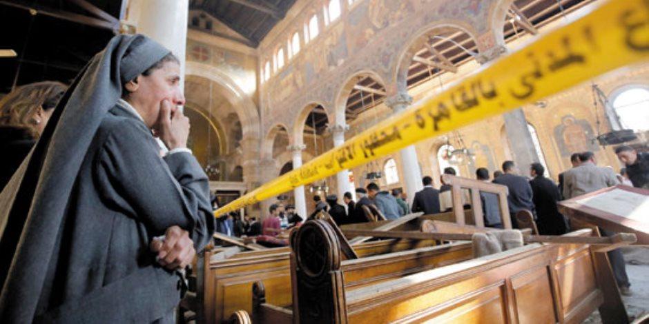 أسئلة مشروعة عن دوائر الإرهاب في ساحة القضاء
