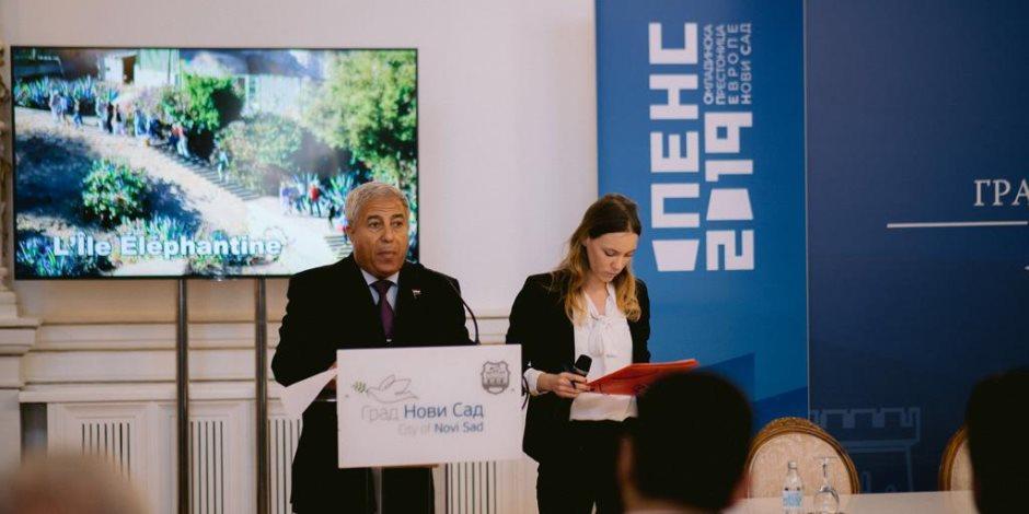 بتنظيم مشترك مع سفارة مصر لدى صربيا: إطلاق إعلان أسوان-نوفى ساد عاصمتى الشباب الأفريقية والأوروبية