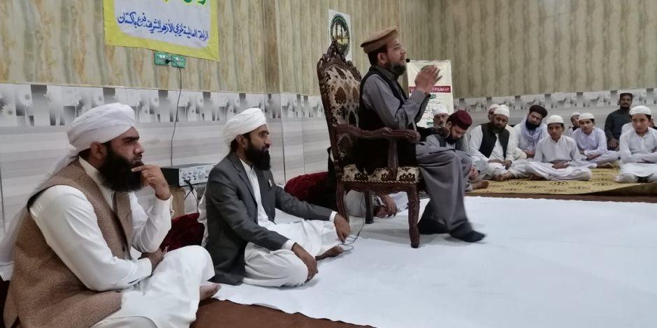 """""""منظمة خريجي الأزهر"""" بباكستان تنظم ندوة ضمن مبادرة """"أوطان بلا إرهاب"""""""