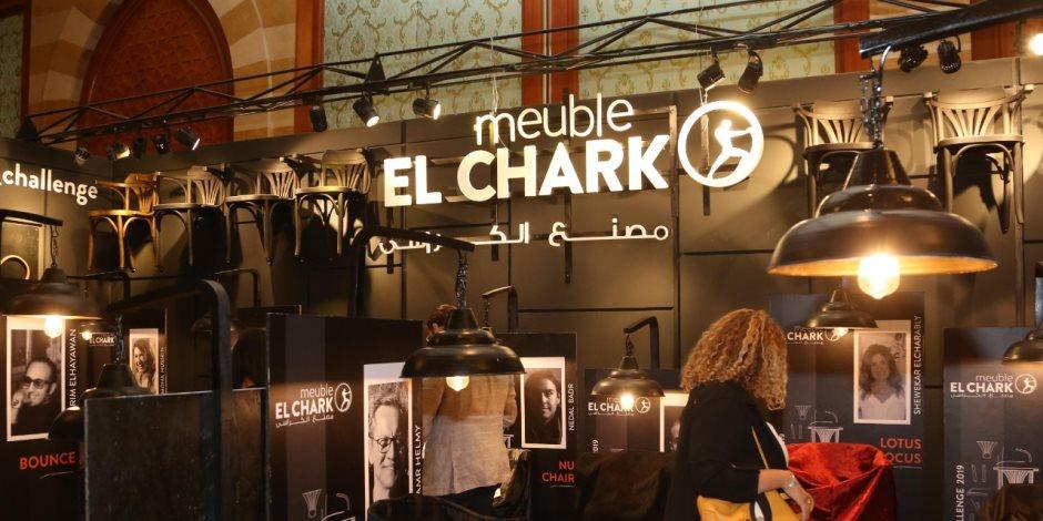 """انطلاق فعاليات """"جائزة القاهرة للتصميم"""" بمشاركة مصممي """"أسبوع باريس للتصميم"""""""