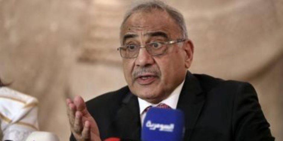 العراق لم يقبل بقوات أمريكية على أرضه «في العلن فقط»