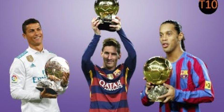 حكاية 8 كرات ذهبية أثارت الجدل عندما فاز بها لاعبوا كرة القدم