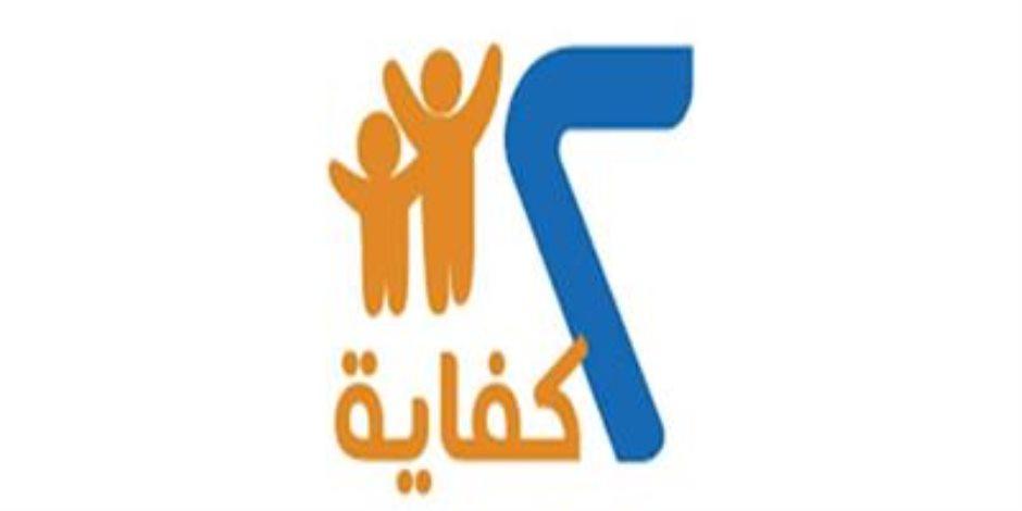 غدا.. التضامن تطلق المرحلة الثانية لتطوير عيادات مشروع  2 كفاية
